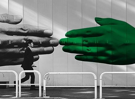 Publicité comparative - Armengaud Guerlain